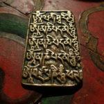 fivemantrathogsha